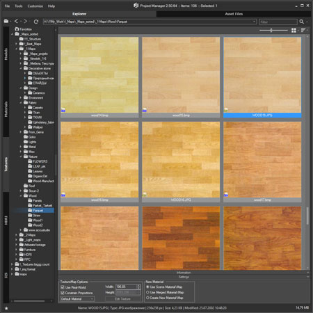 Textures Browser